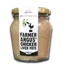 Picture of Chicken liver pâté - 195g