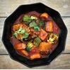 Picture of Vegan North Indian Veggie Curry - MILD