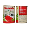 Picture of Peeled Tomatoes - Tinned