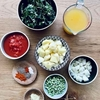 Picture of Vegetable Curry - Recipe
